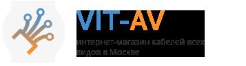 Вит-АВ - интернет-магазин кабелей и шнуров всех видов в Москве